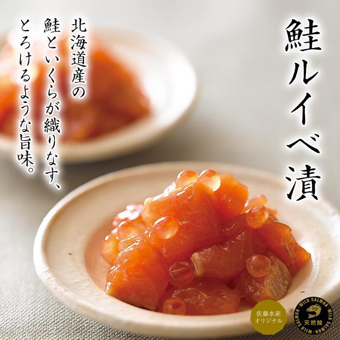 不動の人気商品 鮭ルイベ漬240g