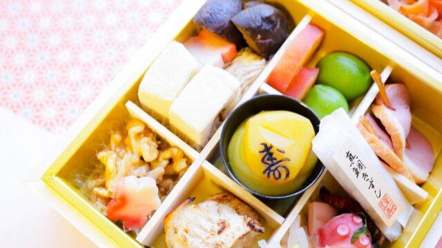 おせちを子供向けに手作りで!色が決めて和風おせちのアレンジ紹介!
